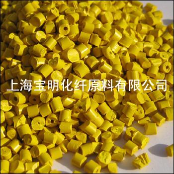 优质化纤色母粒