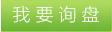 涤纶增白母粒、上海涤纶增白母粒、宝明涤纶增白母粒、优质涤纶增白母粒
